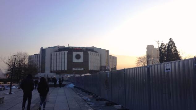 cosa vedere a Sofia, NDK
