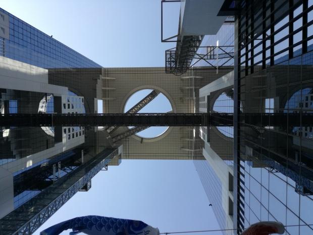 cosa vedere osaka umeda sky building