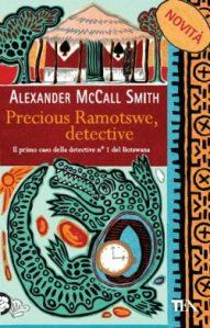 alexander mccall smith precious ramotswe detective