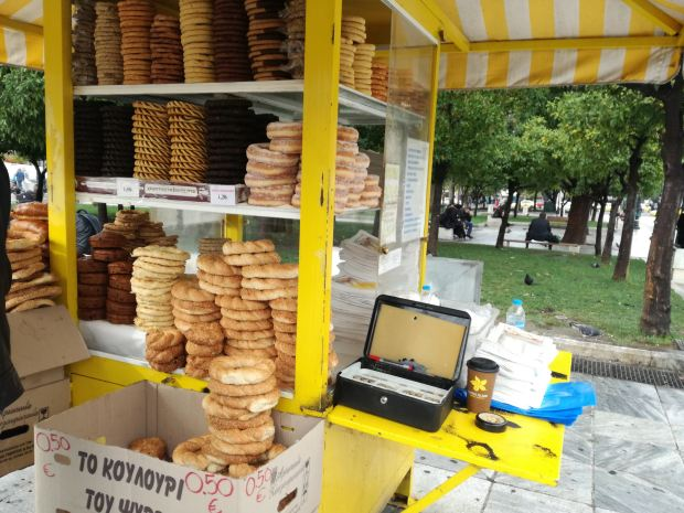 street food atene koulouri