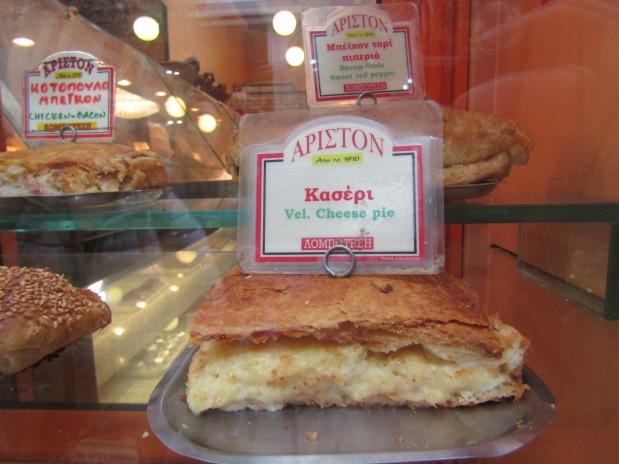 street food atene tiropita