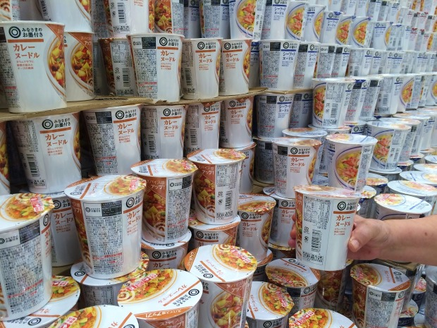 cup noodle giappone