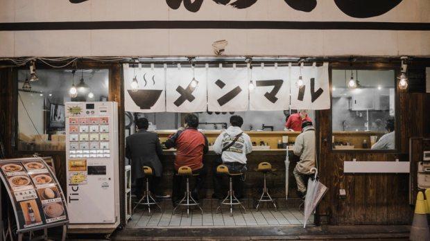 giappone ramen shop