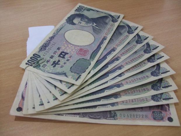 banconote yen giappone