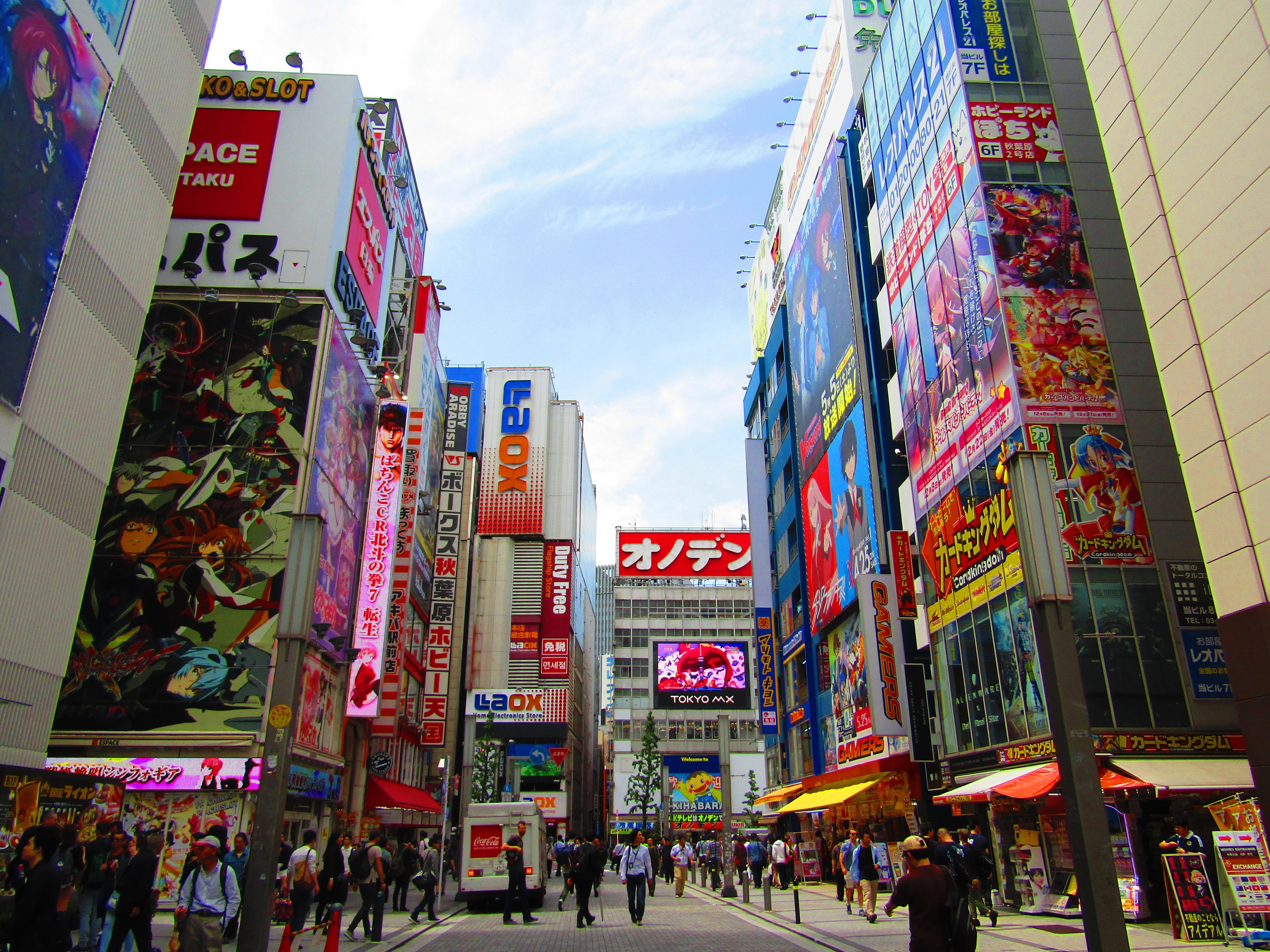cosa vedere tokyo akihabara