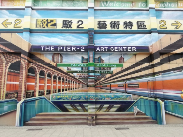 pier 2 art district kaohsiung