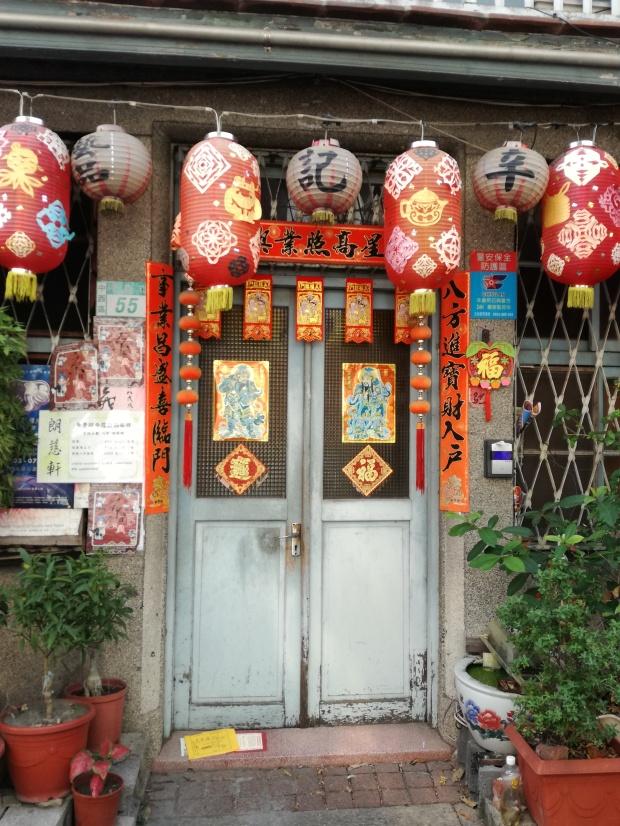 shennong-street-tainan