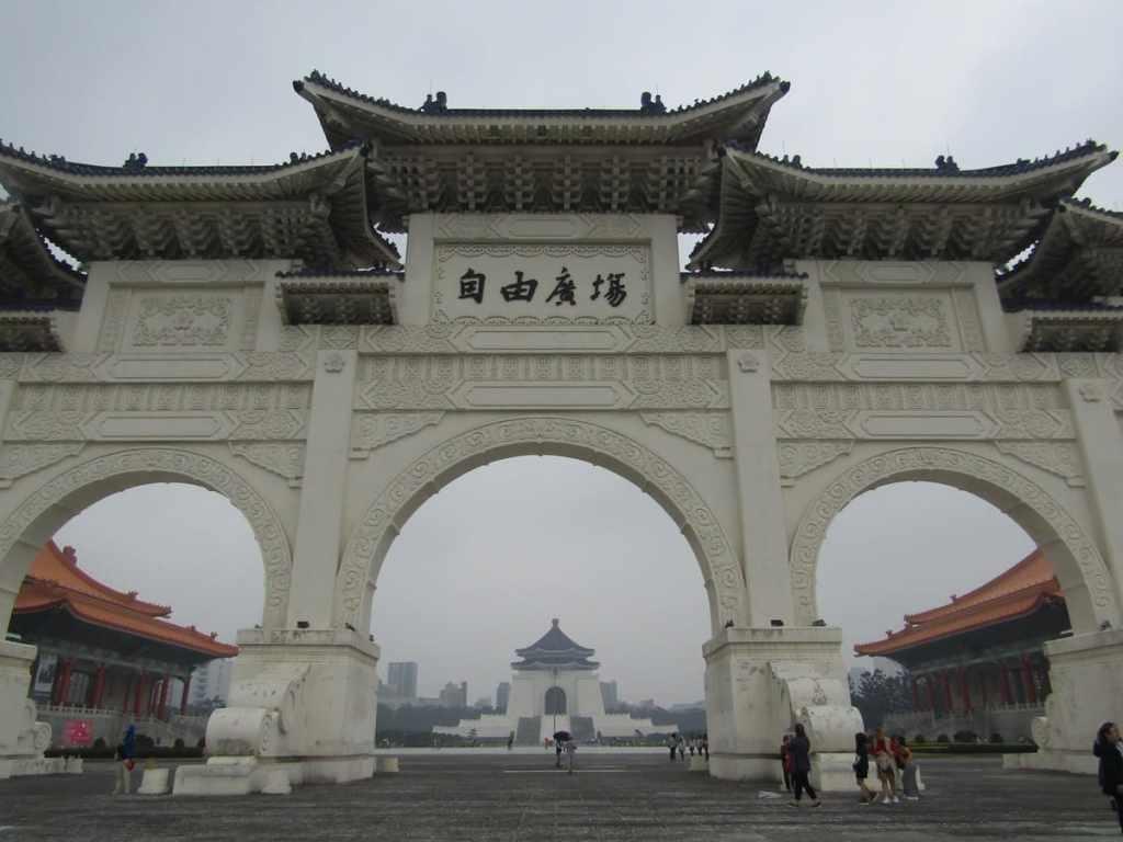 memoriale chiang kai shek taipei